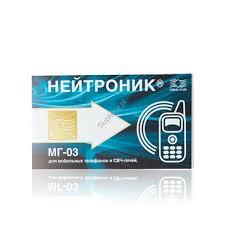 eNeutronik MG-03
