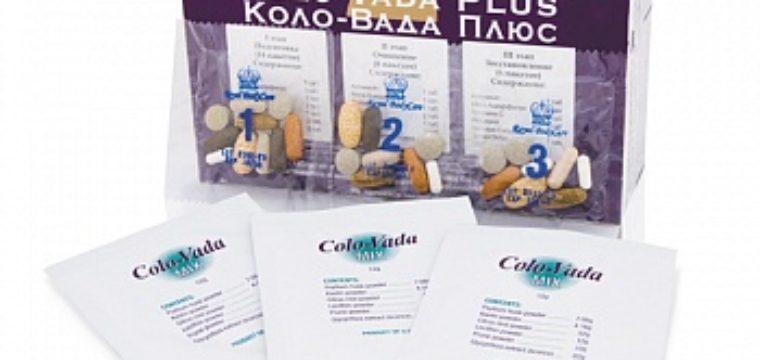 program-2-colo-vada-plus
