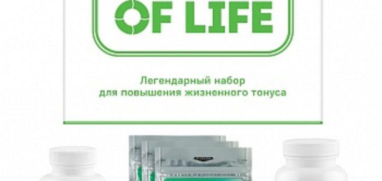 zestaw-zycia-pack-of-life